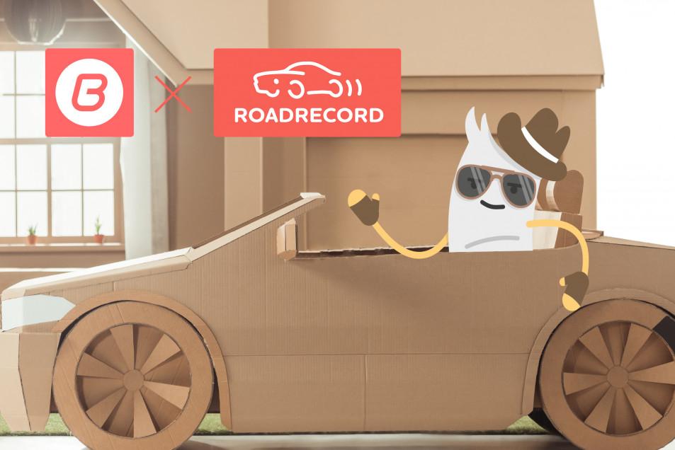 Újdonság - elkészült a Billingo és a RoadRecord