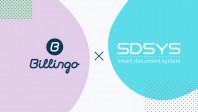 Elindult a SDSYS - Billingo összekötés